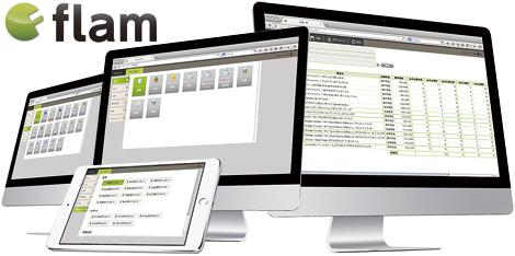 flamの各種機能別アクセス権限設定がさらに強化!